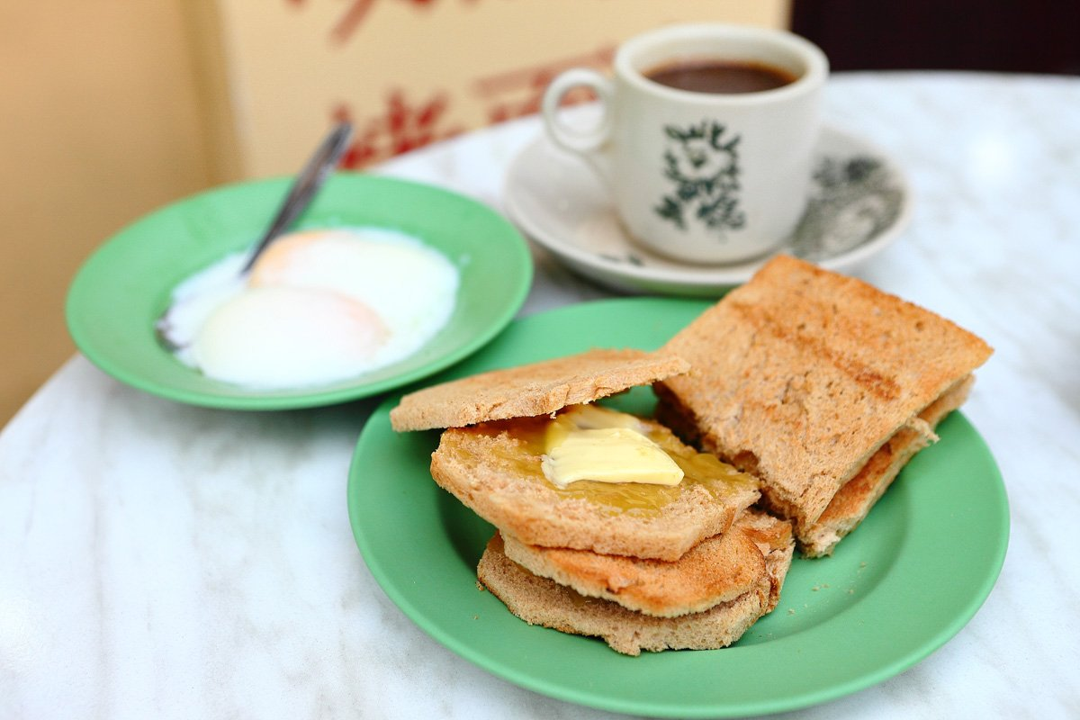 Kaya Toast and Coffee/Tea