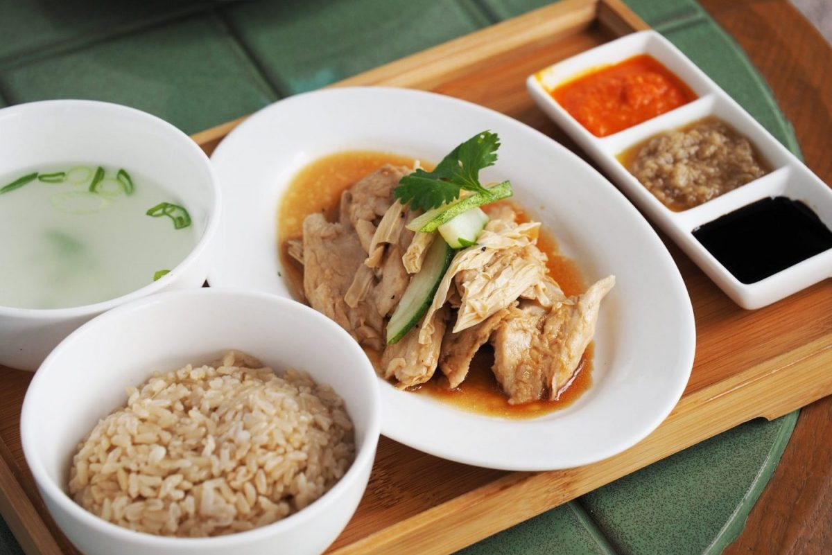 Vegan Chicken Rice at Prive - Local Vegetarian Dishes